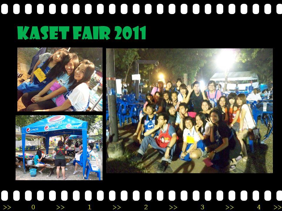>>0 >>1 >> 2 >> 3 >> 4 >> Kaset Fair 2011