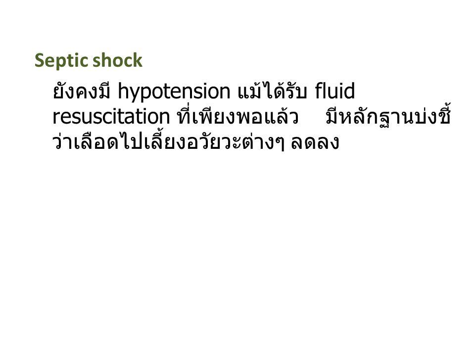 "Management 1.""การให้ยาปฏิชีวนะและกำจัดแหล่งติดเชื้อ 2.การรักษาเพื่อปรับสมดุลของระบบไหลเวียนโลหิต (Hemodynamic support) 3.การรักษาเพื่อประคับประคองระบบการทำงานของอวัยวะต่างๆ ของร่างกาย"