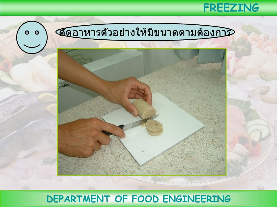 DEPARTMENT OF FOOD ENGINEERING FREEZING นำสาย thermoco uple เส้น ที่ 1 เข้า ไปใน เครื่องแช่ แข็ง บันทึก อุณหภูมิที่ คงที่ของ เครื่องแช่แข็ง