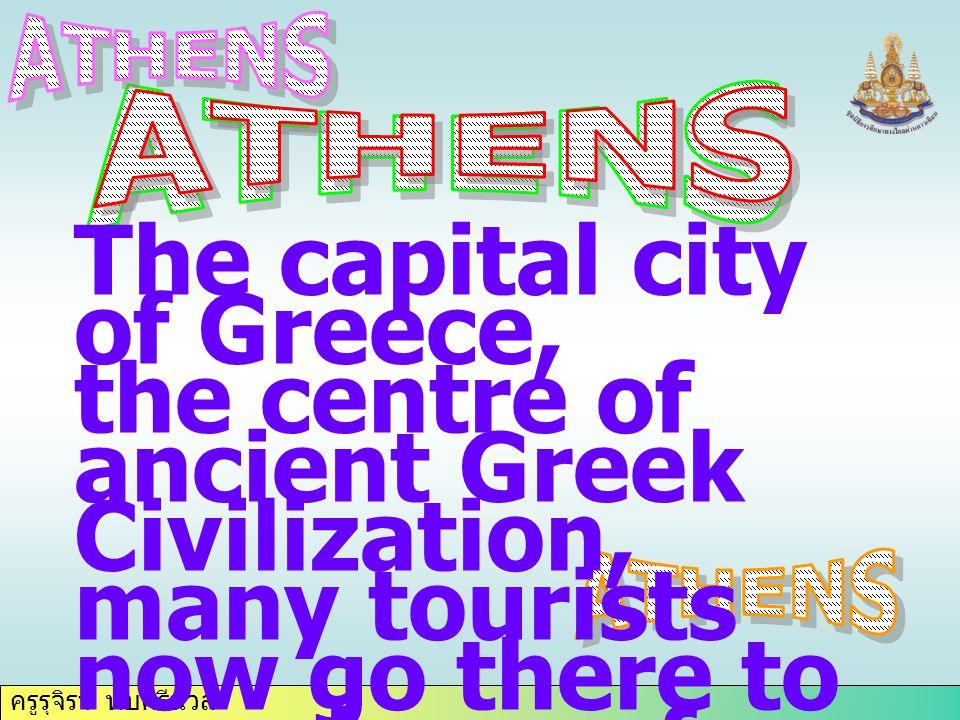 ครูรุจิรา ทับศรีนวล 1. Athens /small/London Comparing places Athens is smaller than London.