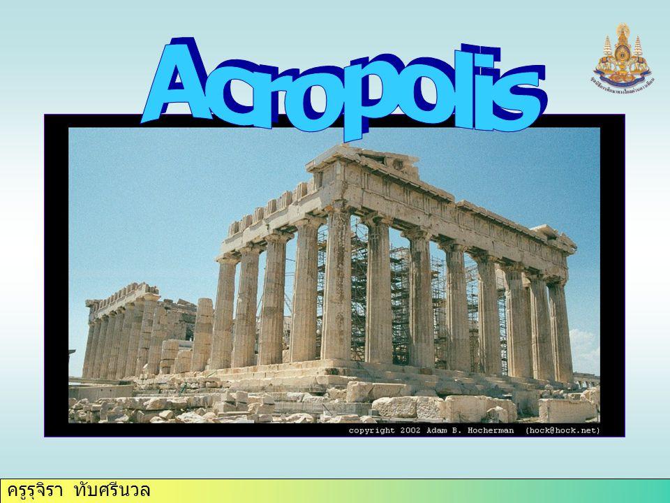 ครูรุจิรา ทับศรีนวล Euginea : Well, I think that traffic is worse in Athens and also public transport because we are now building our metro.