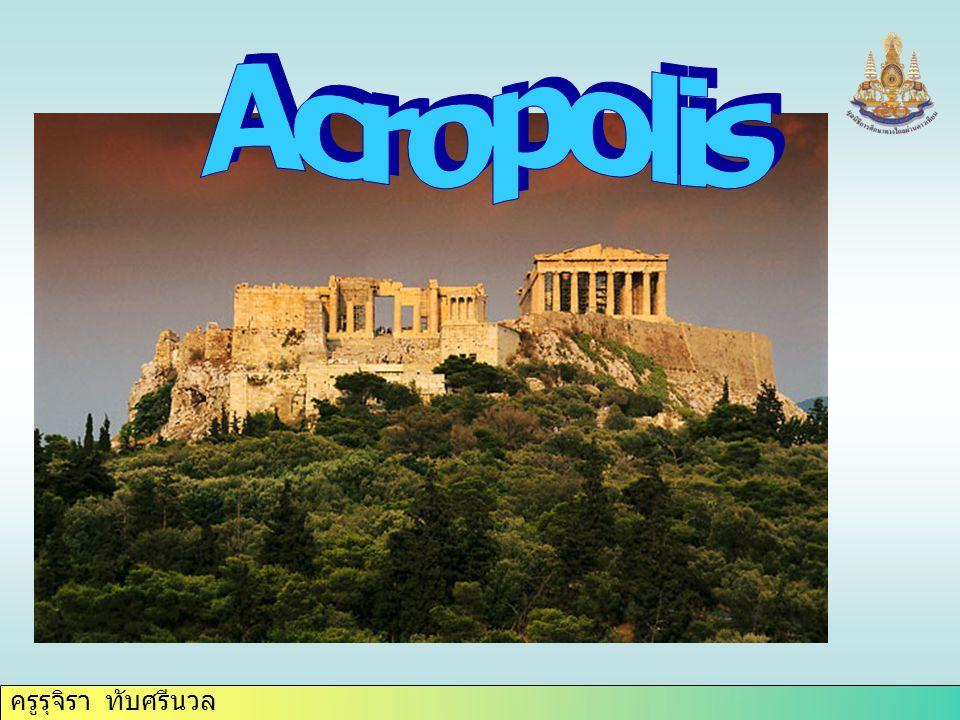 ครูรุจิรา ทับศรีนวล 4.The traffic in Athens/ bad/in London The traffic in Athens is worse than in London.