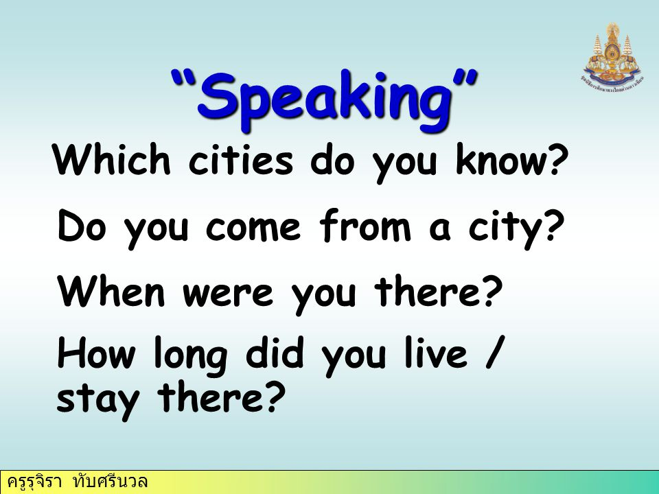 Speaking Which cities do you know. Do you come from a city.