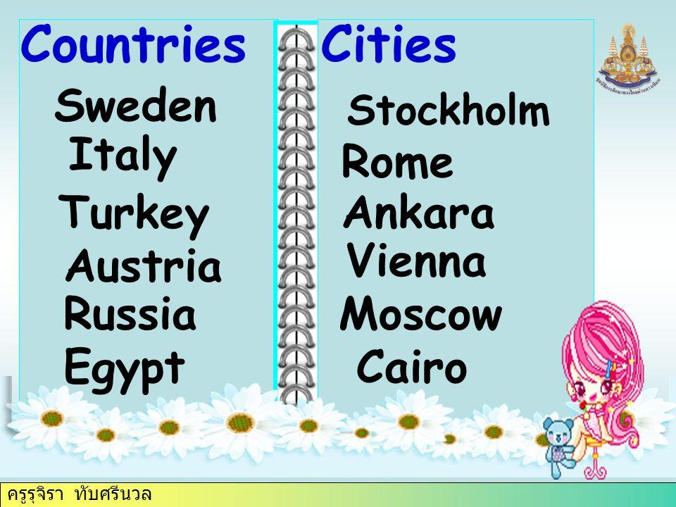 ครูรุจิรา ทับศรีนวล Cities are exciting places, but city life has its problems too.