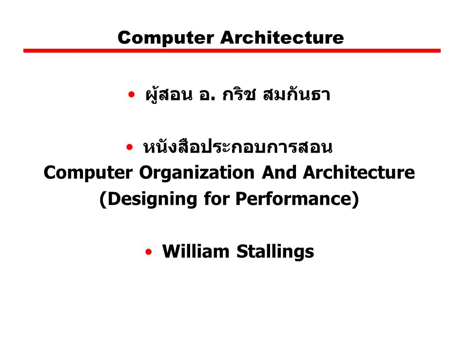Structure - The Control Unit CPU Control Memory Control Unit Registers and Decoders Sequencing Login Control Unit ALU Registers Internal Bus Control Unit