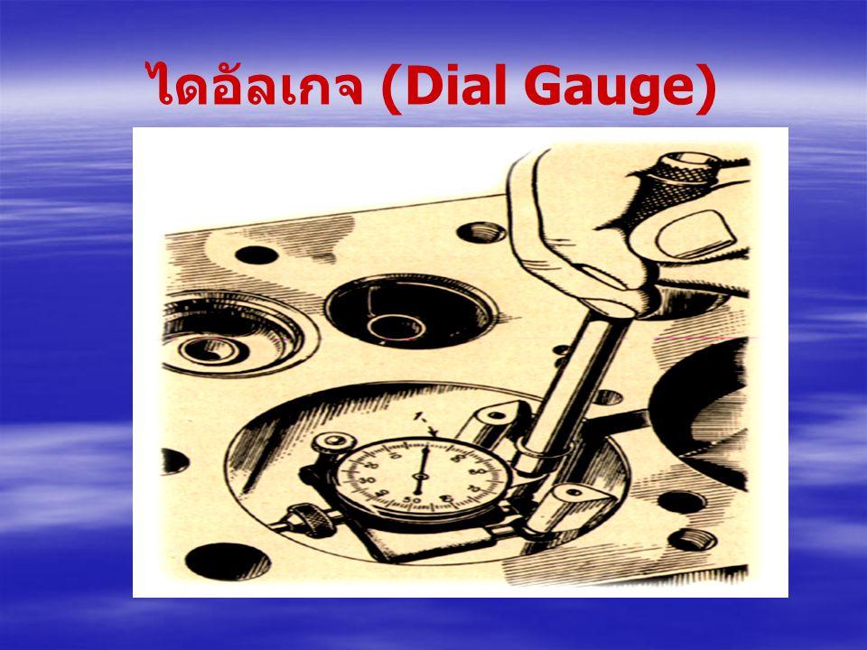 วิธีใช้ไดแอลเกจ การคด ของแกนกระเดื่องลิ้น ใช้ไดแอลเกจเพื่อวัดการคด ของแกนกระเดื่องลิ้น