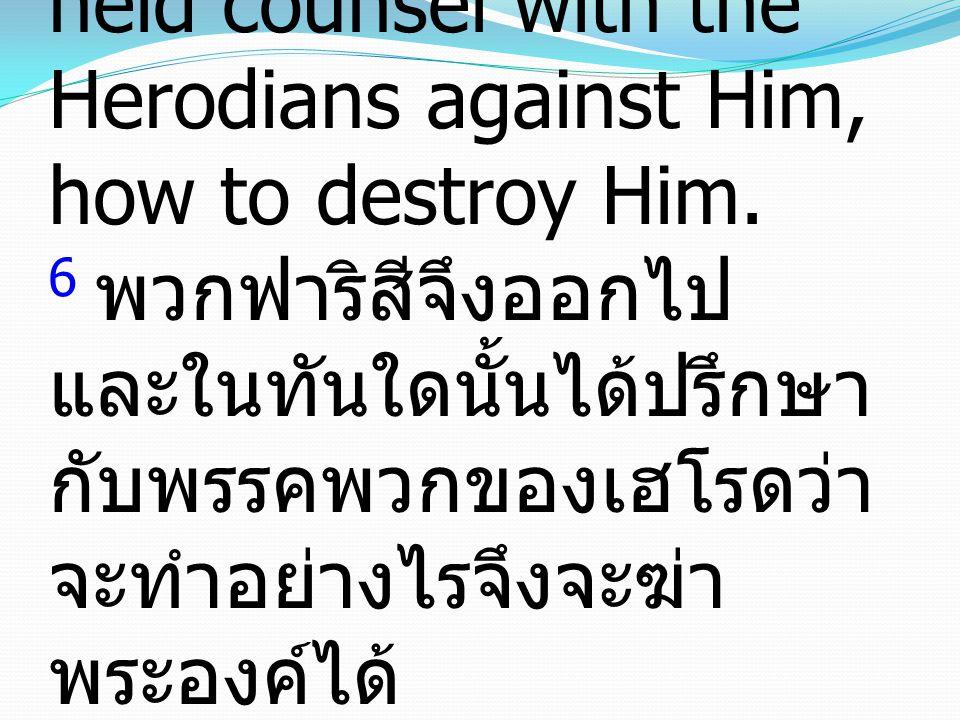 17 James the son of Zebedee and John the brother of James (to whom He gave the name Boanerges, that is, Sons of Thunder); 17 และยากอบบุตรเศเบดี กับยอห์นน้องของยากอบ ทั้งสองคนนี้พระองค์ทรง ประทานชื่ออีกว่า โบอา เนอเย แปลว่า ลูกฟ้า ร้อง