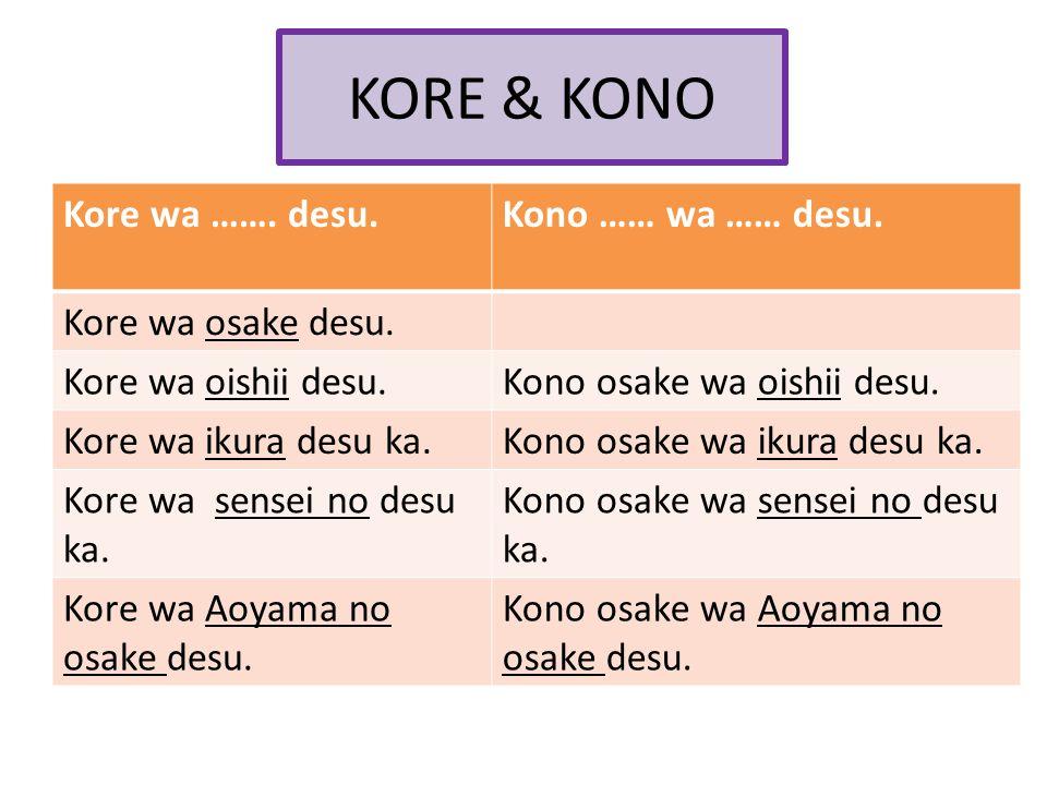 KORE & KONO Kore wa ……. desu.Kono …… wa …… desu. Kore wa osake desu.