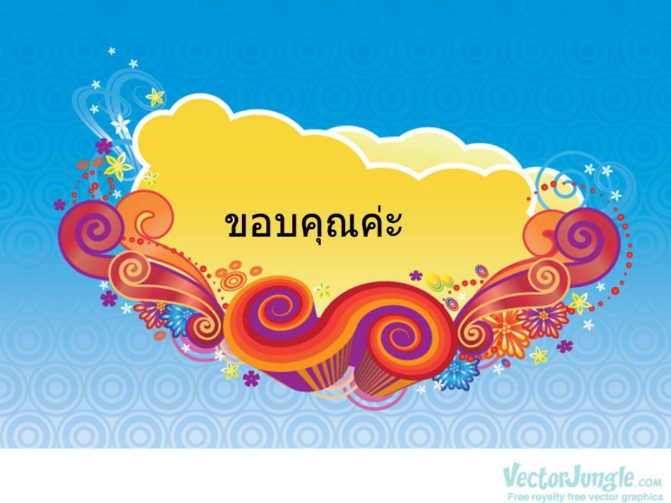 การ์ตูนเป็นคนอารมดี ยิ้มง่าย ติดดิน นิสัยดี >< กินจุ นอนเยอะ ชอบเที่ยว รักอิสระ ชอบสีส้ม รักทุกคน