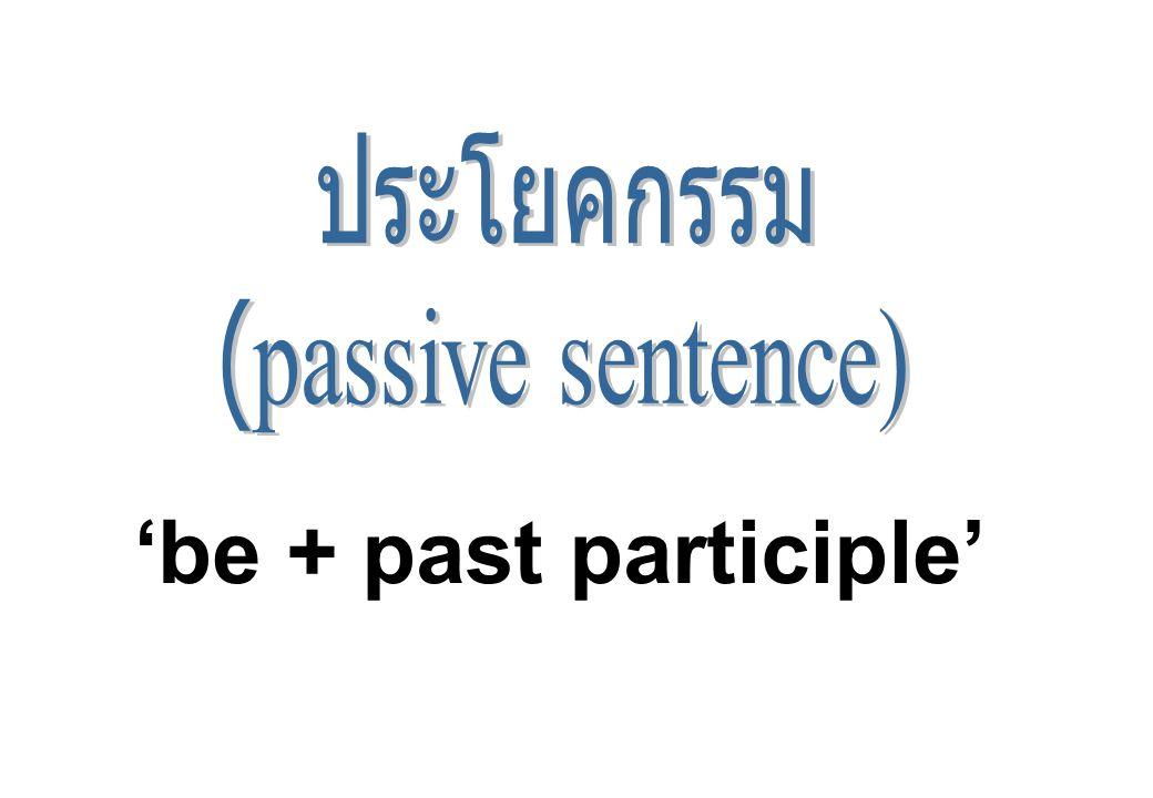 'be + past participle'