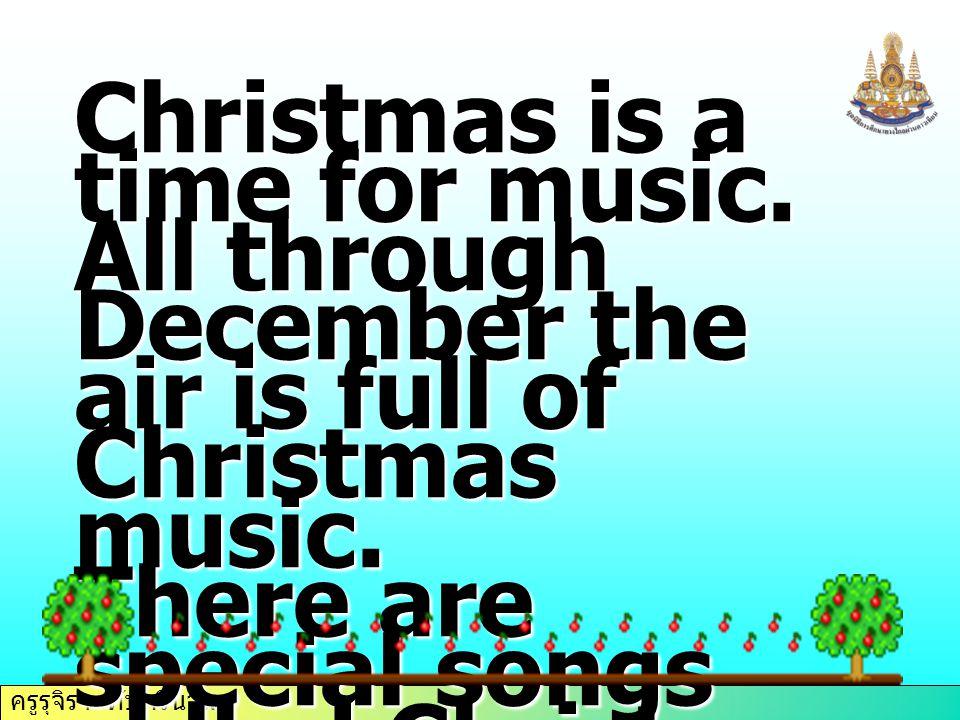 ครูรุจิรา ทับศรีนวล These songs are played and sung everywhere on the radio,TV, in stores,in churches, and in every home.