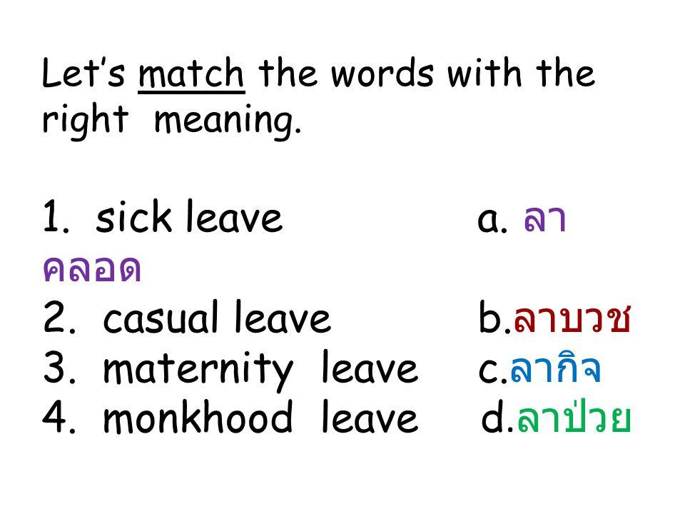 Answer 1.sick leave a. ลา คลอด 2. casual leave b.