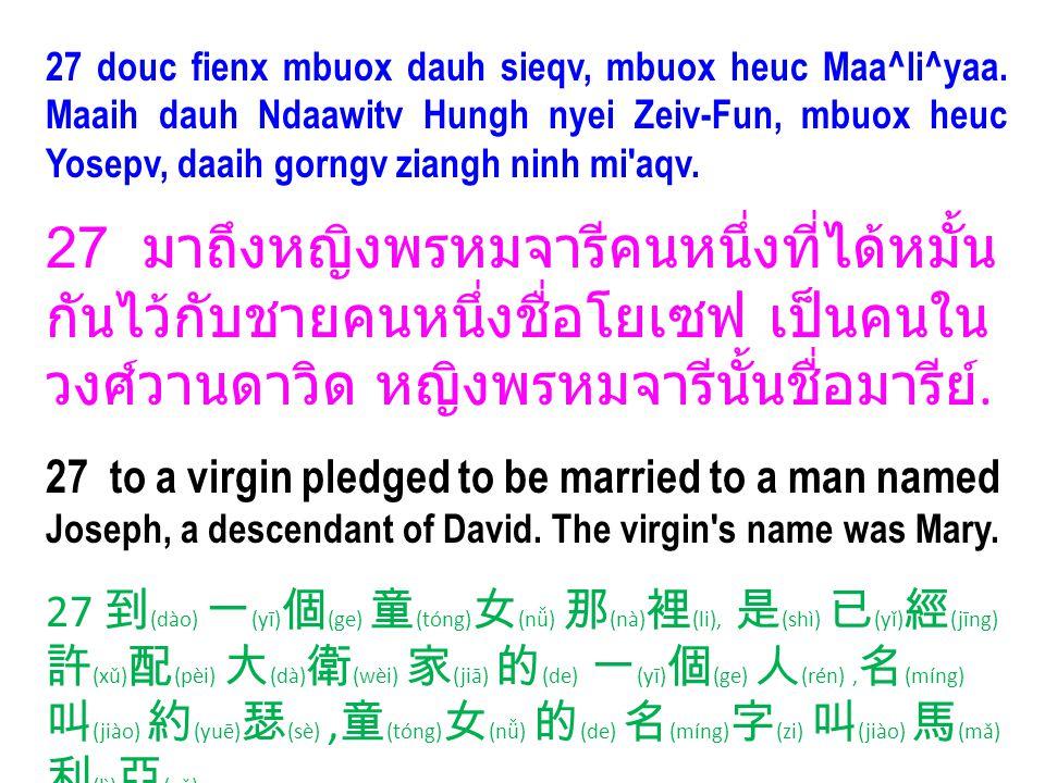 I^saa^yaa 7:14 Weic naaiv Ziouv ganh oix bun norm jangx-hoc.