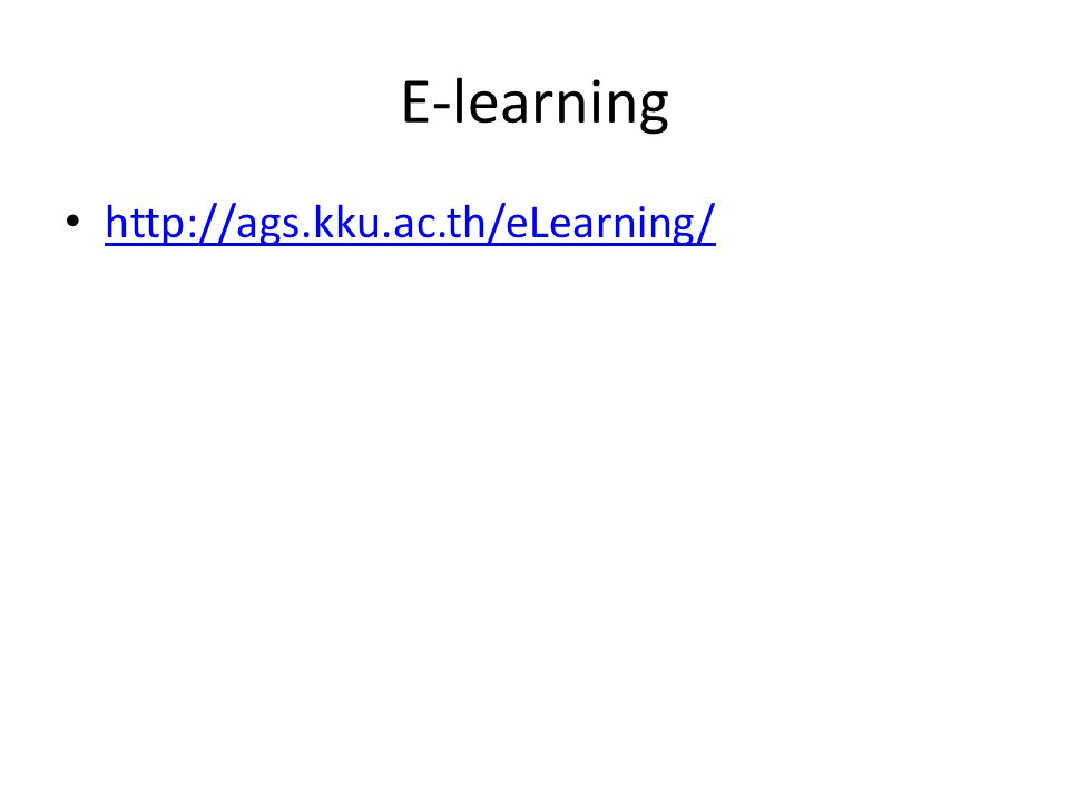 E-learning http://ags.kku.ac.th/eLearning/
