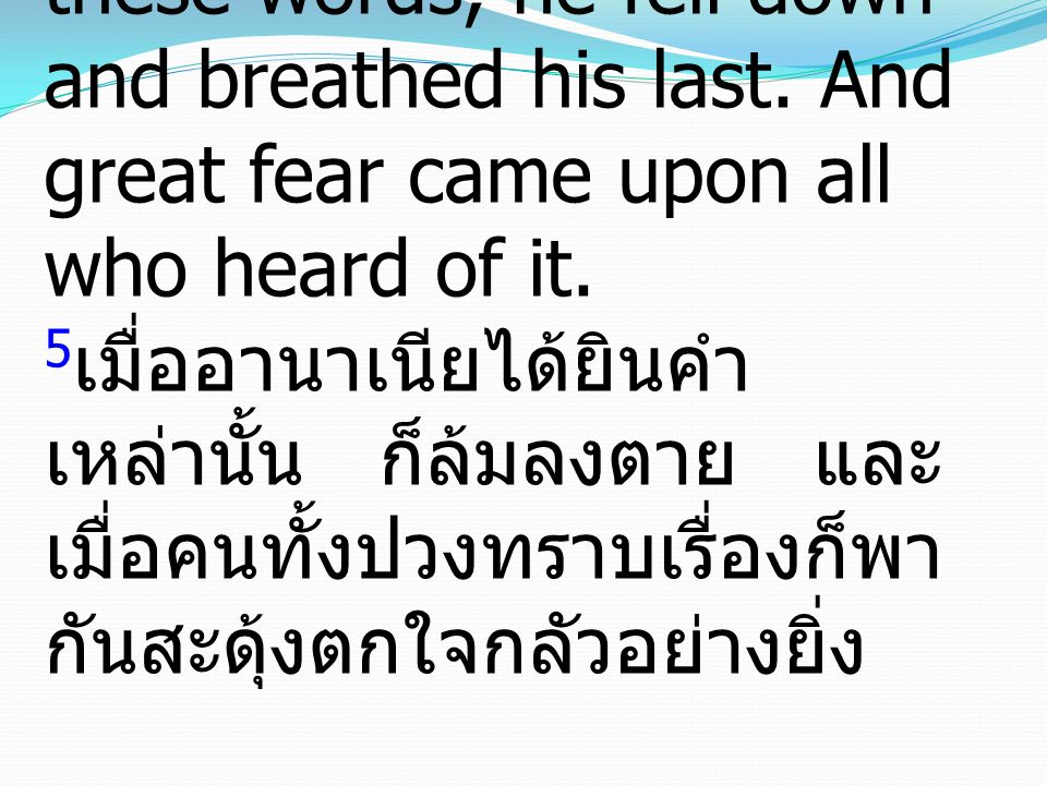 3 But when you give to the needy, do not let your left hand know what your right hand is doing, 3 ฝ่ายท่านทั้งหลายเมื่อทำทาน อย่าให้มือซ้ายรู้การซึ่งมือขวา กระทำนั้น