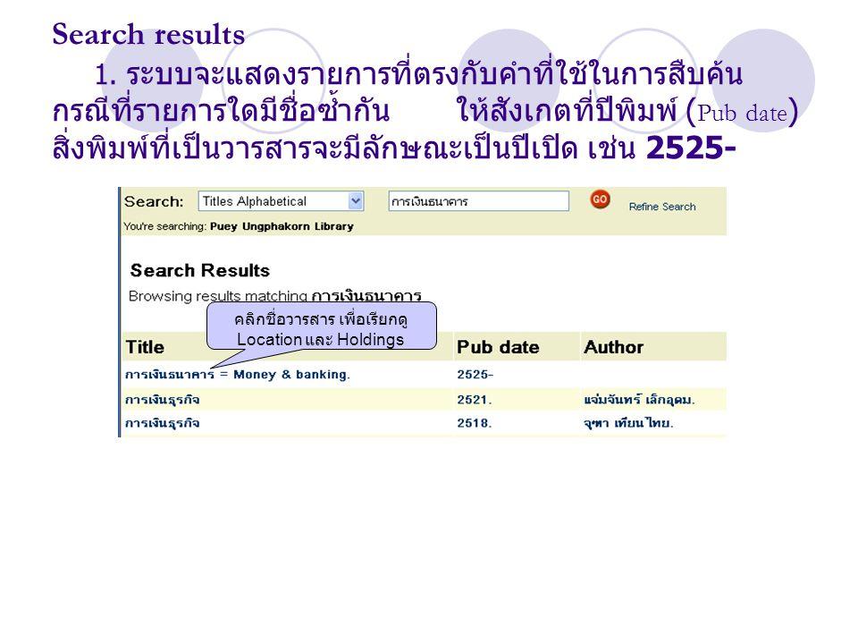 Item Information 1.