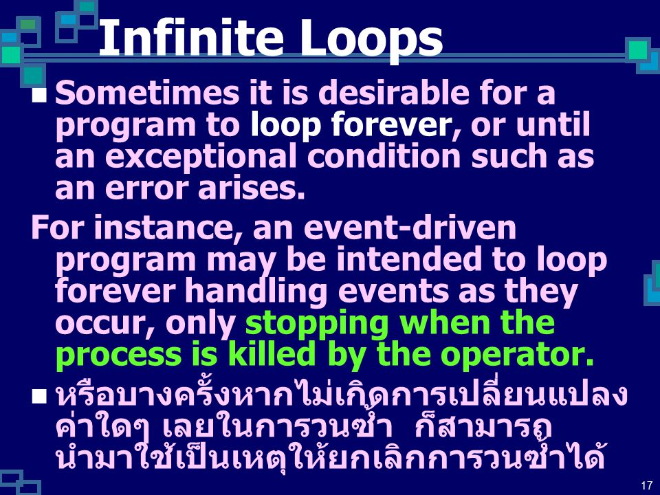 16 Collection-controlled loops บางภาษาคอมพิวเตอร์ (e.g.
