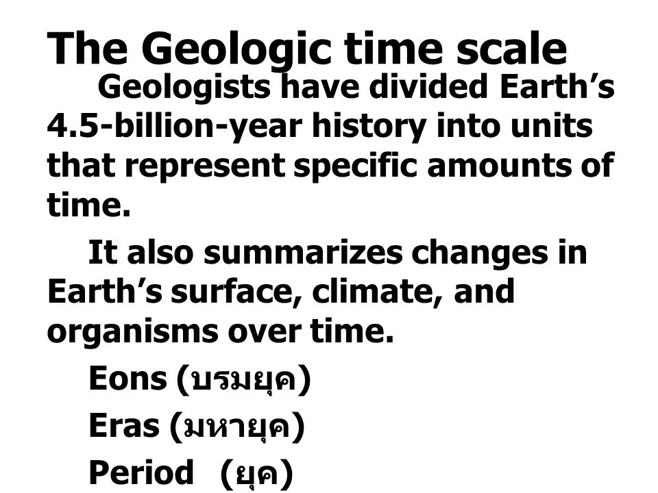 ปรากฏการณ์ต่างๆในอดีตมักจะถูก บันทึกไว้ในชั้นหิน ดังนั้นการศึกษา ชั้นหินจะช่วยให้เข้าใจเกี่ยวกับ ธรณีวิทยาประวัติในบริเวณนั้นๆ การลำดับชั้นหินเป็นการศึกษา รูปแบบการวางตัว การแผ่กระจาย การสืบลำดับอายุและความสัมพันธ์ ต่อกันของชั้นหิน ซึ่งมีความ เกี่ยวข้องกับต้นกำเนิด องค์ประกอบ สภาพแวดล้อม อายุ และวิวัฒนาการ ของสิ่งมีชีวิต
