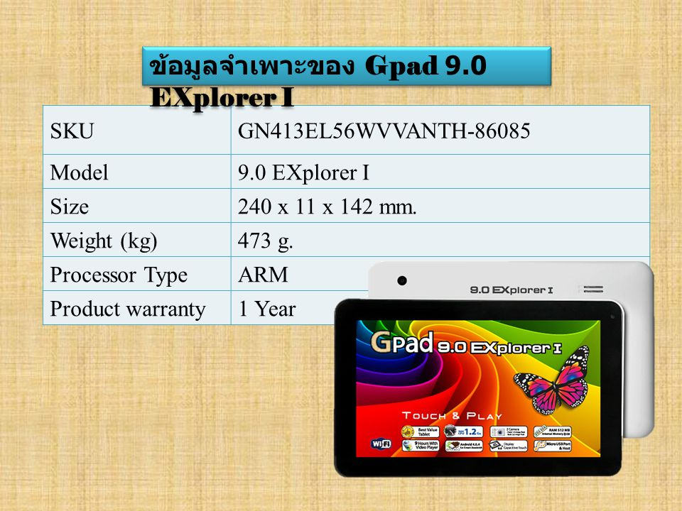 SKUGN413EL56WVVANTH-86085 Model9.0 EXplorer I Size240 x 11 x 142 mm.