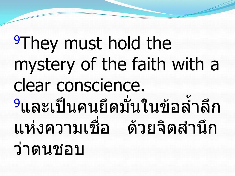9 They must hold the mystery of the faith with a clear conscience.