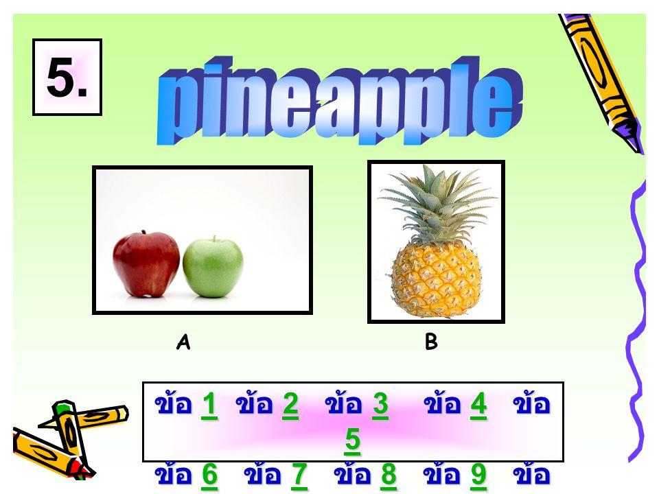 A B 4. ข้อ 1 ข้อ 2 ข้อ 3 ข้อ 4 ข้อ 5 ข้อ 6 ข้อ 7 ข้อ 8 ข้อ 9 ข้อ 10 1234 56789 101234 56789 10