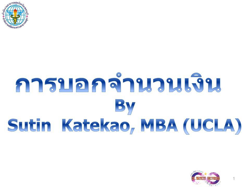 THAIENGLISH หลักพัน thousand 1,000 ฿ one thousand baht 1,500 ฿ one thousand five hundred baht 1,560 ฿ one thousand five hundred and sixty baht 1,563 ฿ one thousand five hundred and sixty-three baht 2 การบอกจำนวนเงิน หมายเหตุ : ตัวเลขเป็นเอกพจน์ ดังนั้น Two Thousands ถือว่าผิด