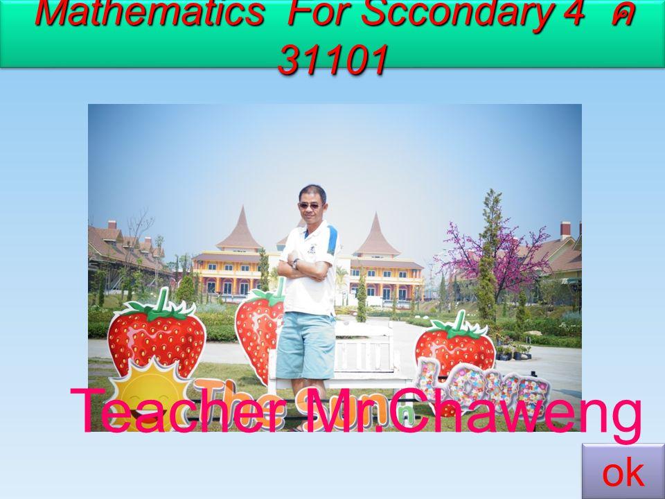 Mathematics For Sccondary 4 ค 31101 ok Teacher Mr.Chaweng Chitprasan