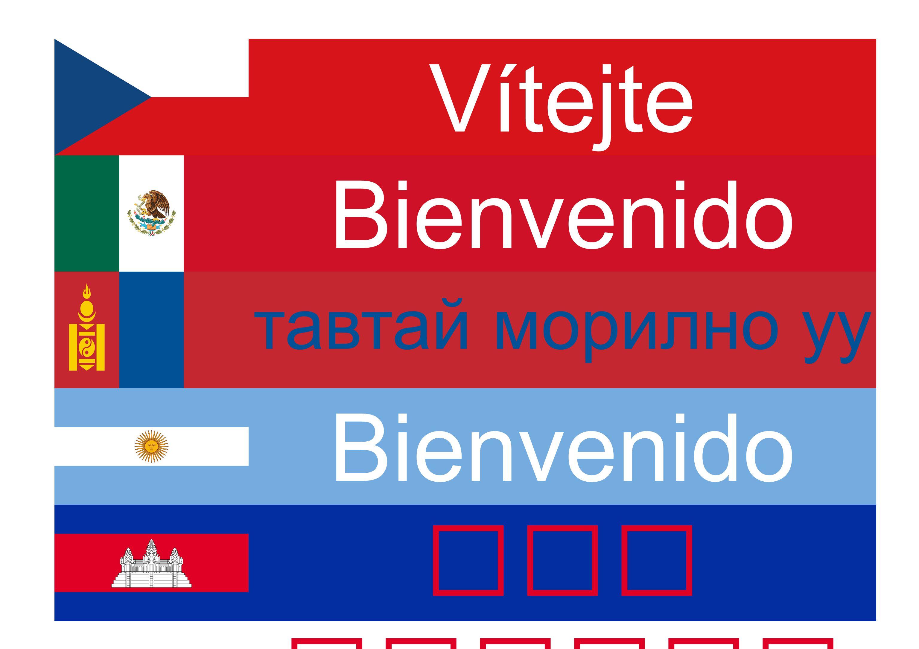 Vítejte Bienvenido тавтай морилно уу Bienvenido 