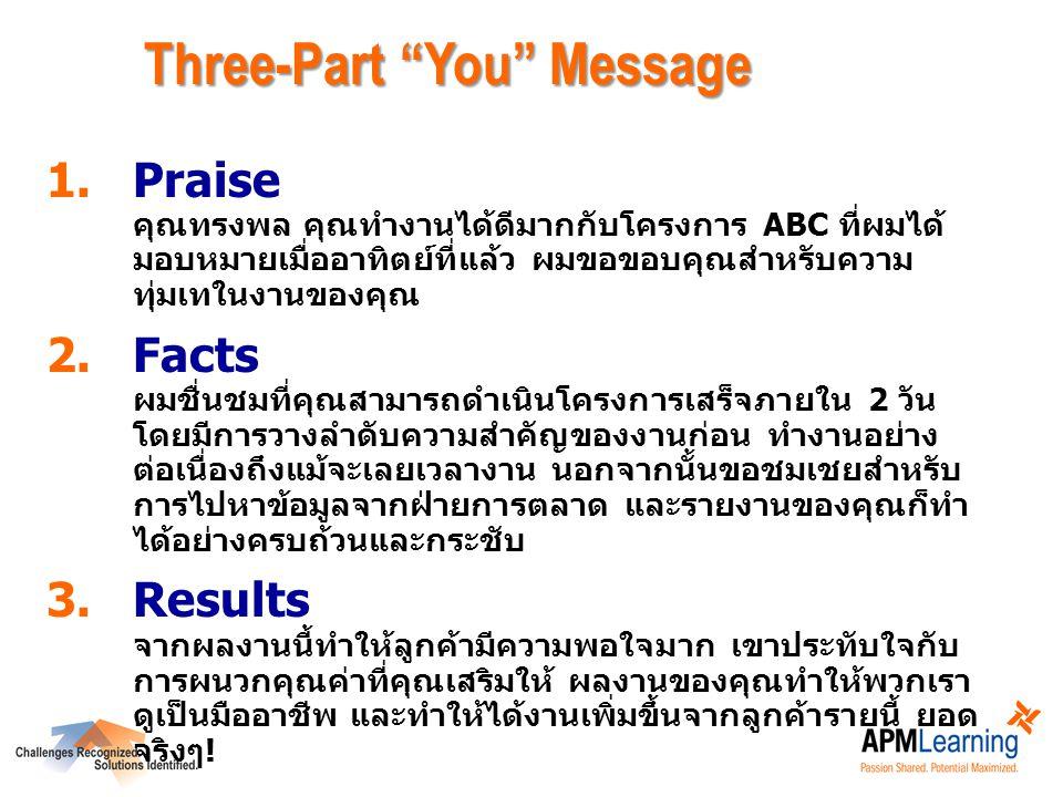 """Three-Part """"You"""" Message 1.Praise คุณทรงพล คุณทำงานได้ดีมากกับโครงการ ABC ที่ผมได้ มอบหมายเมื่ออาทิตย์ที่แล้ว ผมขอขอบคุณสำหรับความ ทุ่มเทในงานของคุณ 2"""
