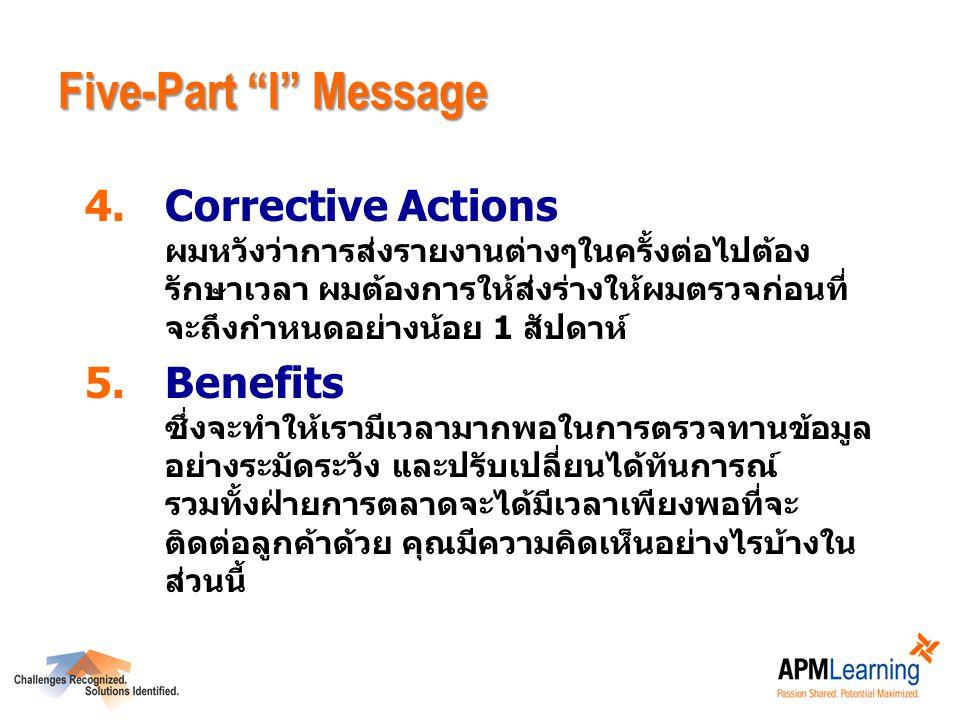 "Five-Part ""I"" Message 4.Corrective Actions ผมหวังว่าการส่งรายงานต่างๆในครั้งต่อไปต้อง รักษาเวลา ผมต้องการให้ส่งร่างให้ผมตรวจก่อนที่ จะถึงกำหนดอย่างน้อ"