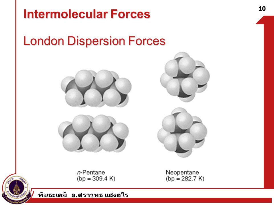 พันธะเคมี อ. ศราวุทธ แสงอุไร Intermolecular Forces London Dispersion Forces 10