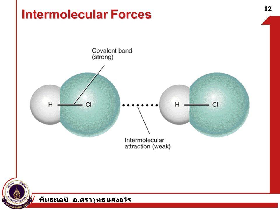 พันธะเคมี อ. ศราวุทธ แสงอุไร Intermolecular Forces 12