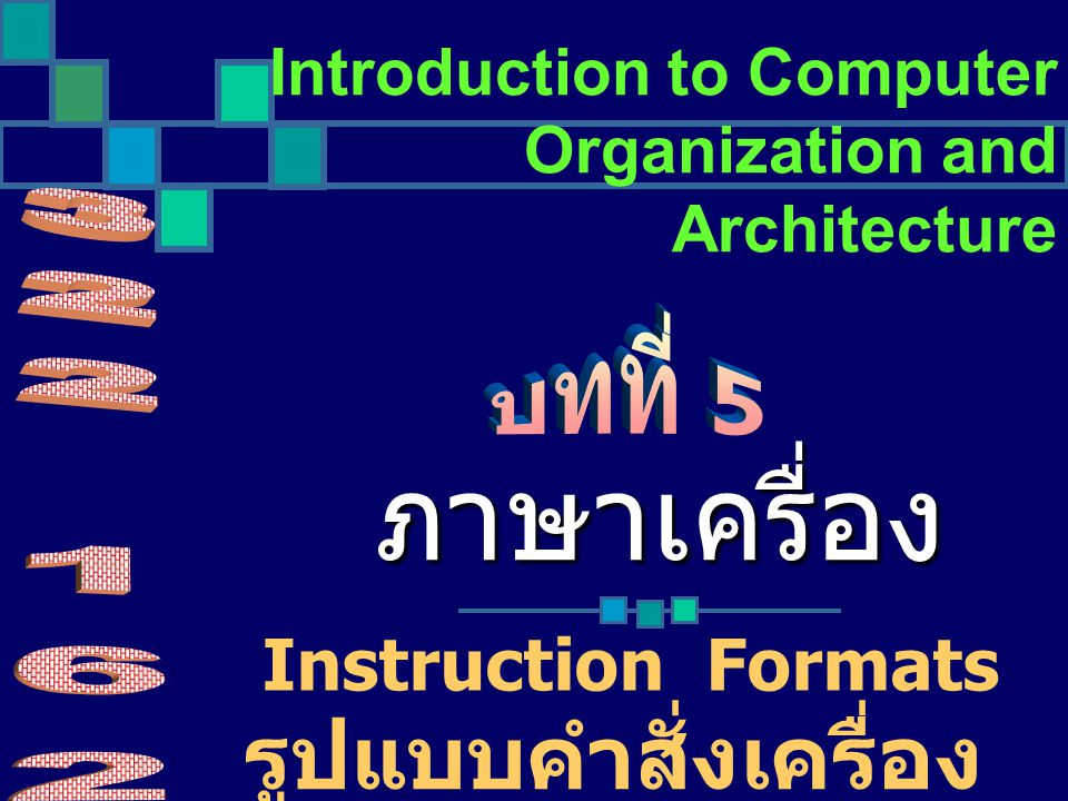 31 Pentium Instruction Prefixes Segment Override Address Size Operand Size Op-code Mode R/m SIB Displacem ent Immediat e SIB Scale factor + Index + Base