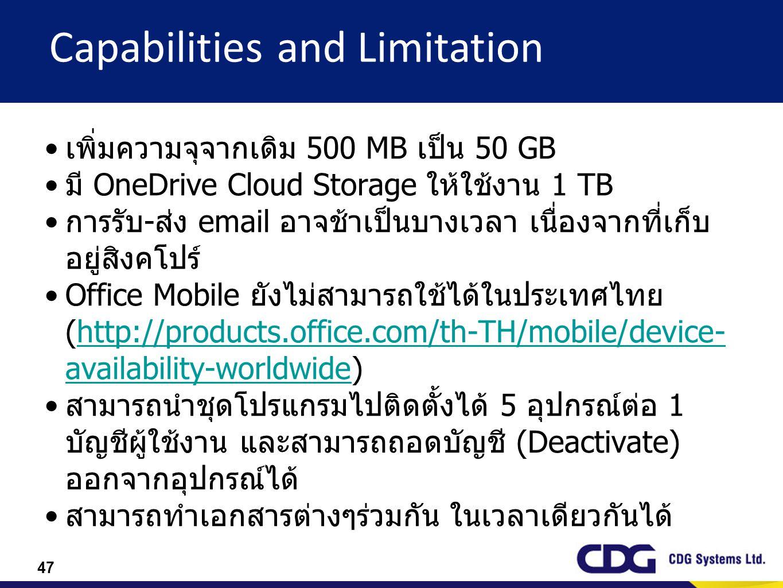 47 Capabilities and Limitation เพิ่มความจุจากเดิม 500 MB เป็น 50 GB มี OneDrive Cloud Storage ให้ใช้งาน 1 TB การรับ - ส่ง email อาจช้าเป็นบางเวลา เนื่