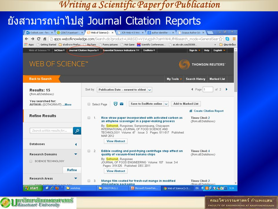 Writing a Scientific Paper for Publication ยังสามารถนำไปสู่ Journal Citation Reports