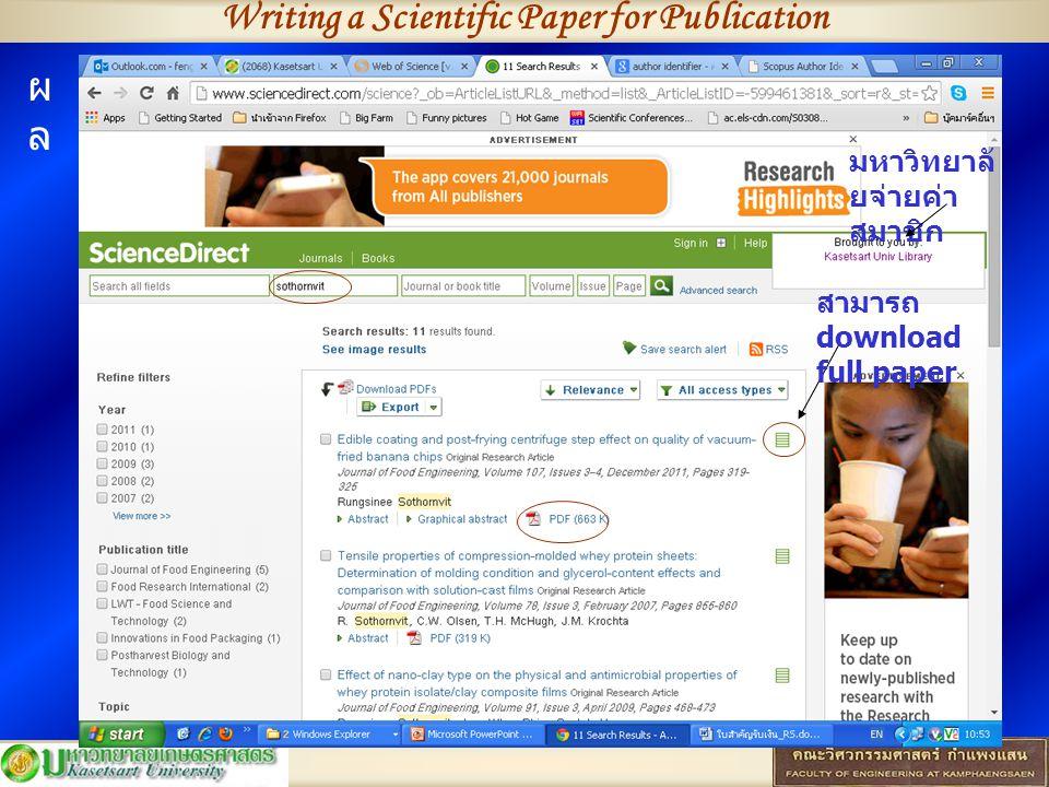 Writing a Scientific Paper for Publication สามารถ download full paper มหาวิทยาลั ยจ่ายค่า สมาชิก ผลผล