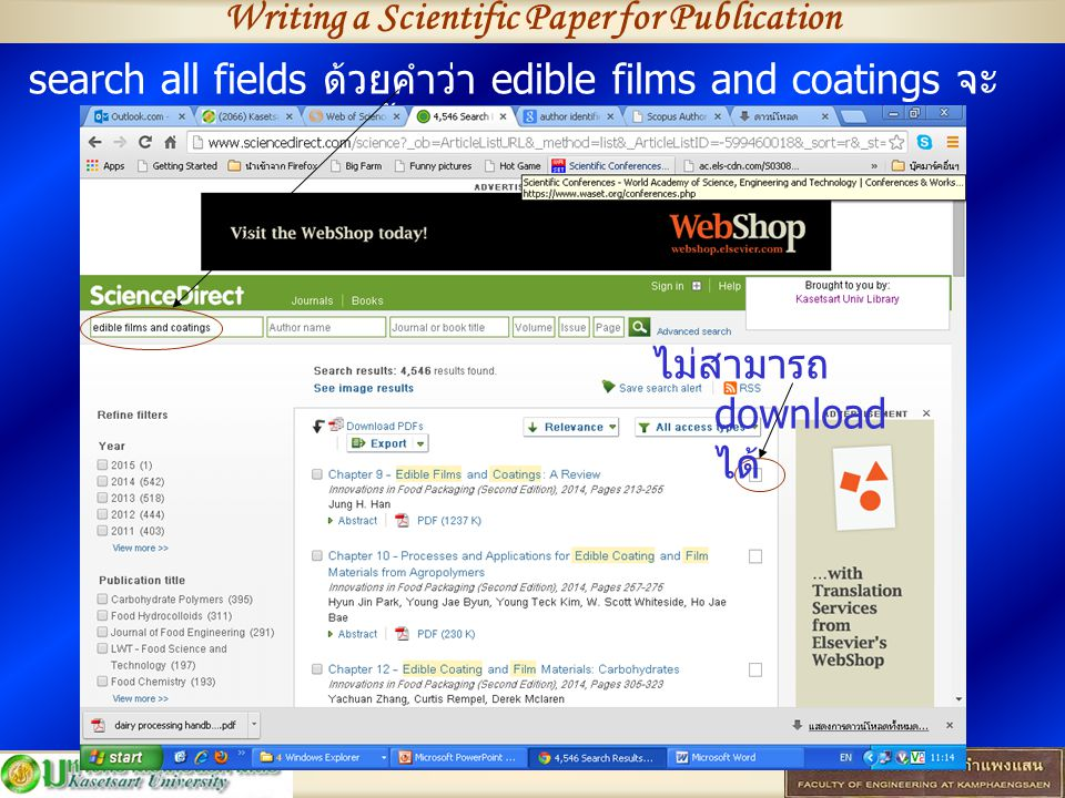 Writing a Scientific Paper for Publication search all fields ด้วยคำว่า edible films and coatings จะ ปรากฏหน้าจอดังนี้ ไม่สามารถ download ได้