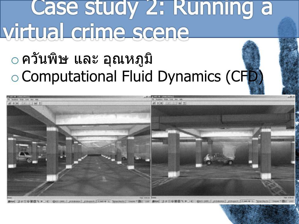 o ควันพิษ และ อุณหภูมิ o Computational Fluid Dynamics (CFD)