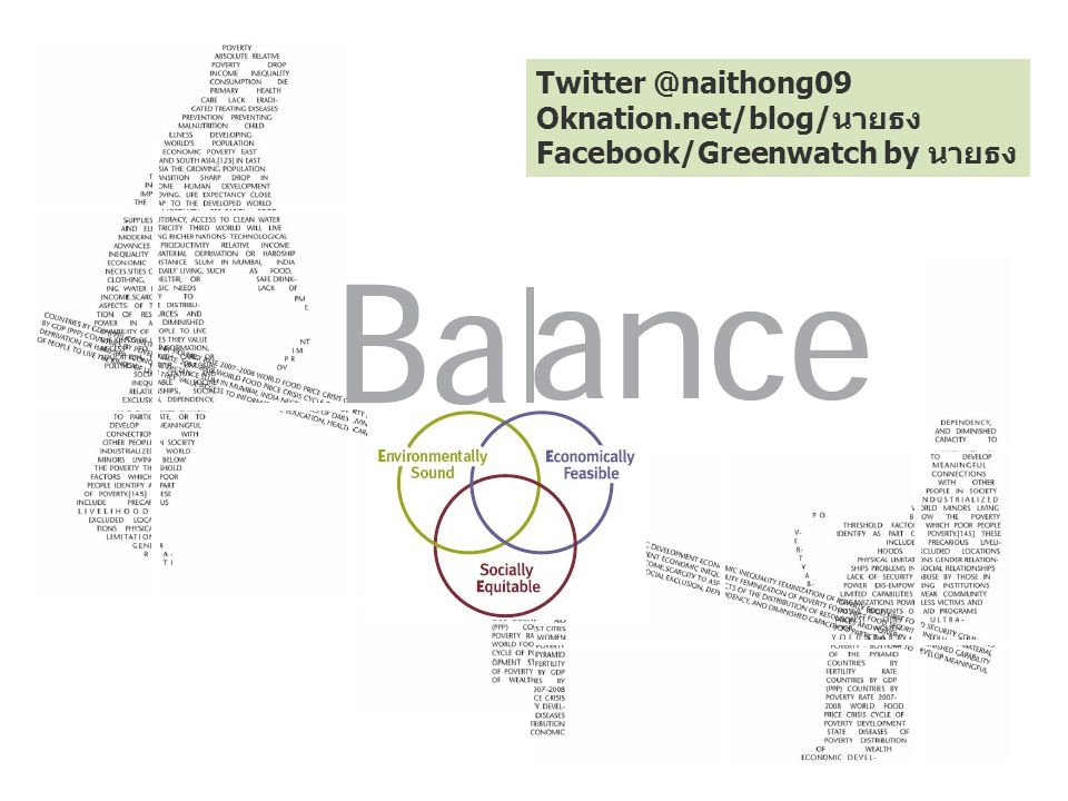 Twitter @naithong09 Oknation.net/blog/นายธง Facebook/Greenwatch by นายธง