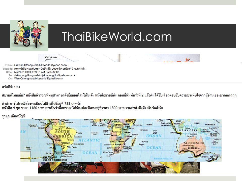 ThaiBikeWorld.com