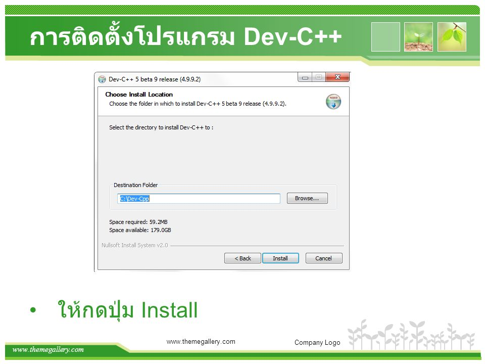 www.themegallery.com Company Logo การติดตั้งโปรแกรม Dev-C++ ให้กดปุ่ม Install