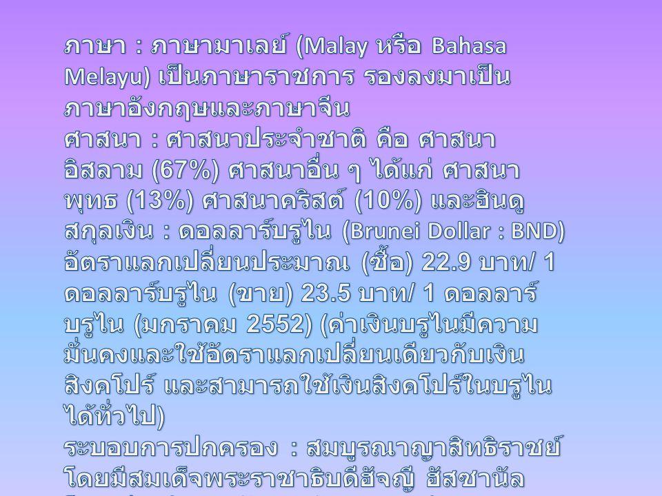กัมพูชา NEXT