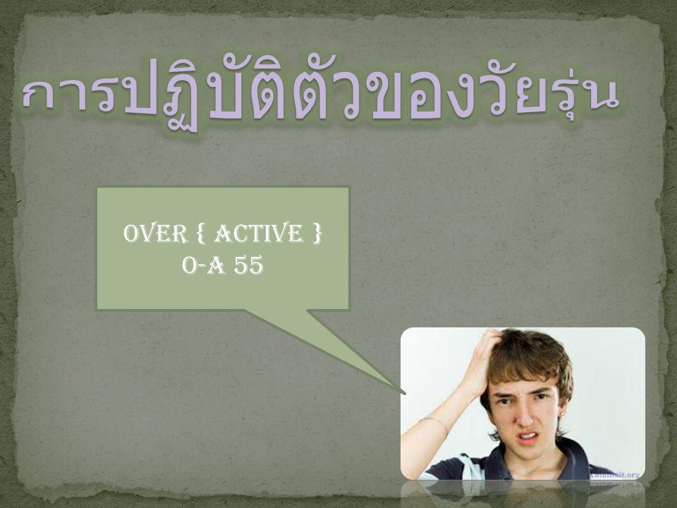 Over { active } o-a 55