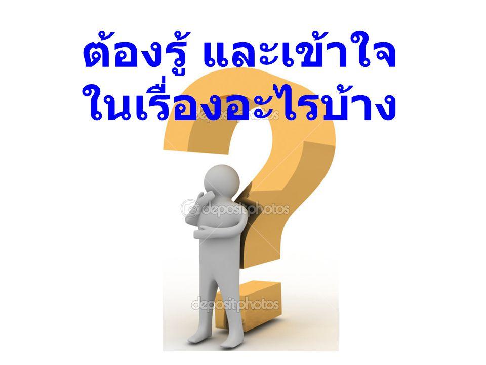 กฎหมาย Undo มีผลใช้บังคับ 13 ธันวาคม 2557 (เริ่มสมัครได้แต่ 15 ธันวาคม 2557)