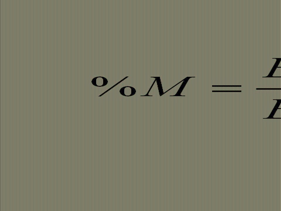 ระดับการมอ ดูเลชัน (Degree of Modulation)