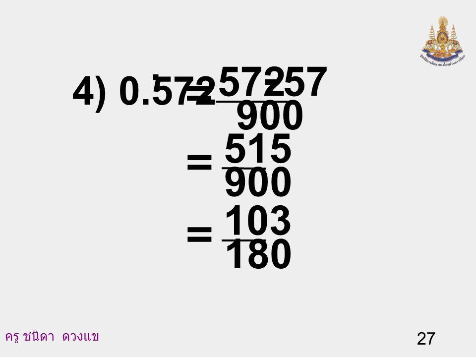 ครู ชนิดา ดวงแข 26 3) 0.63. 90 663 - = = 90 57 = 30 19