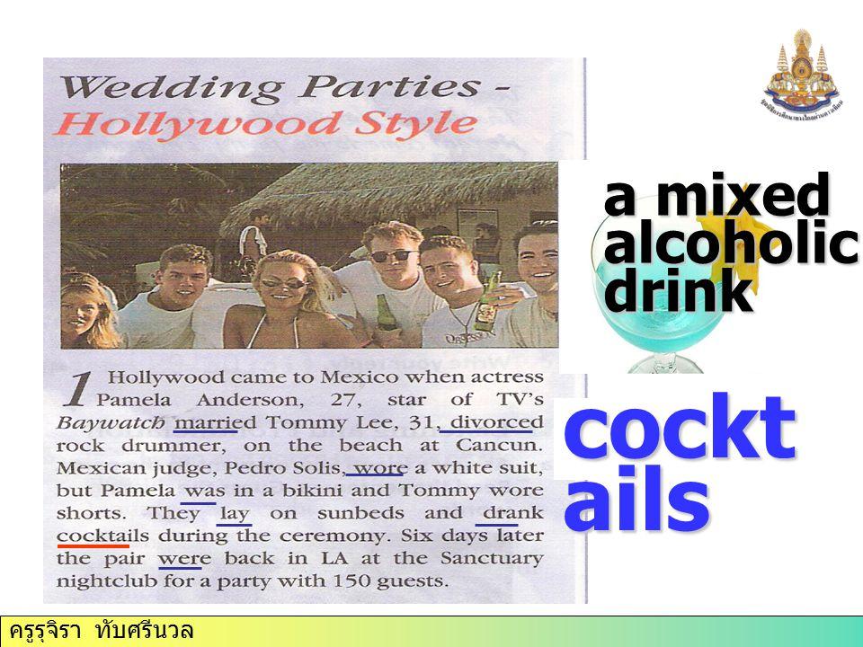 ครูรุจิรา ทับศรีนวล cockt ails a mixed alcoholic drink