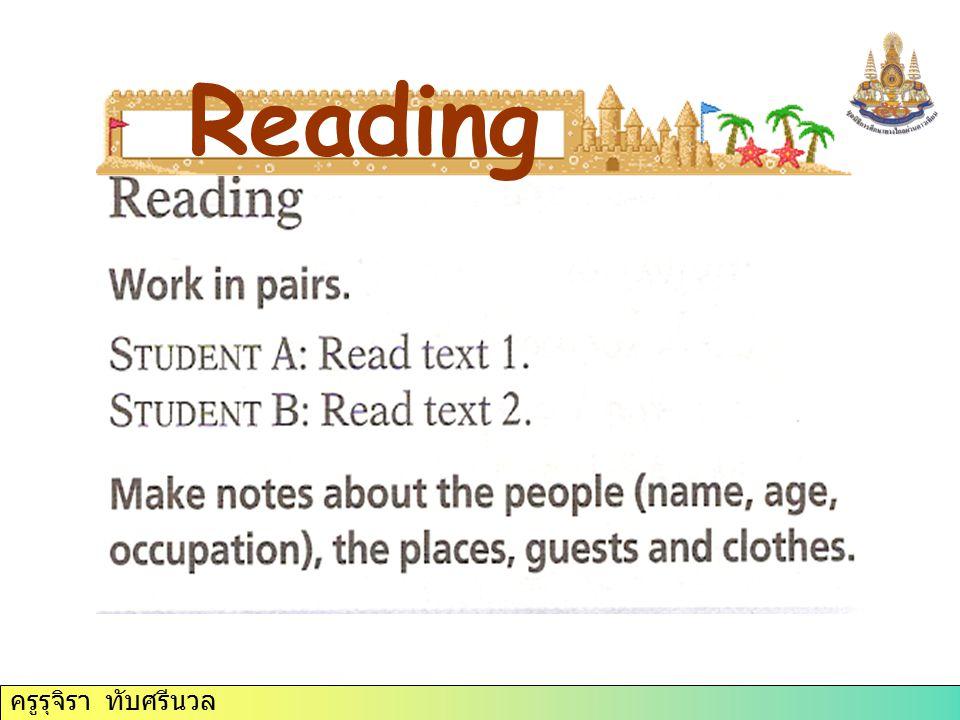 ครูรุจิรา ทับศรีนวล Reading