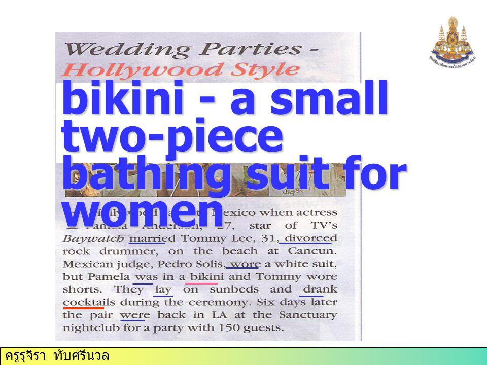 ครูรุจิรา ทับศรีนวล bikini - a small two-piece bathing suit for women
