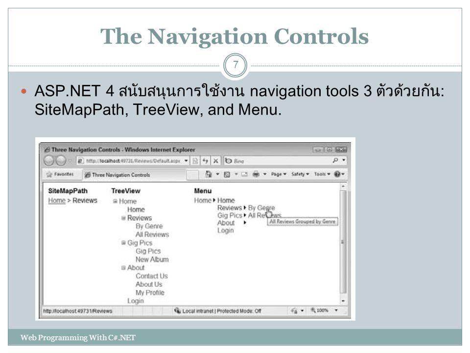 The Navigation Controls ASP.NET 4 สนับสนุนการใช้งาน navigation tools 3 ตัวด้วยกัน: SiteMapPath, TreeView, and Menu. 7 Web Programming With C#.NET